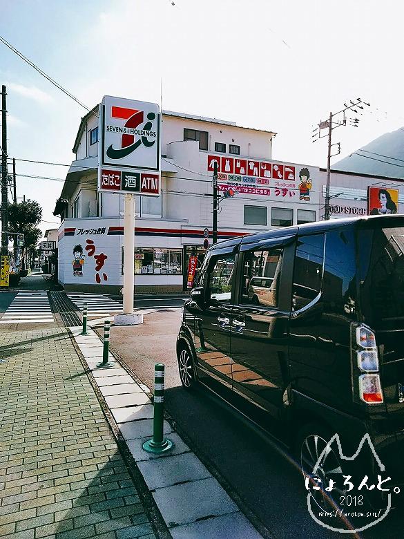 河津駅前・セブンイレブン