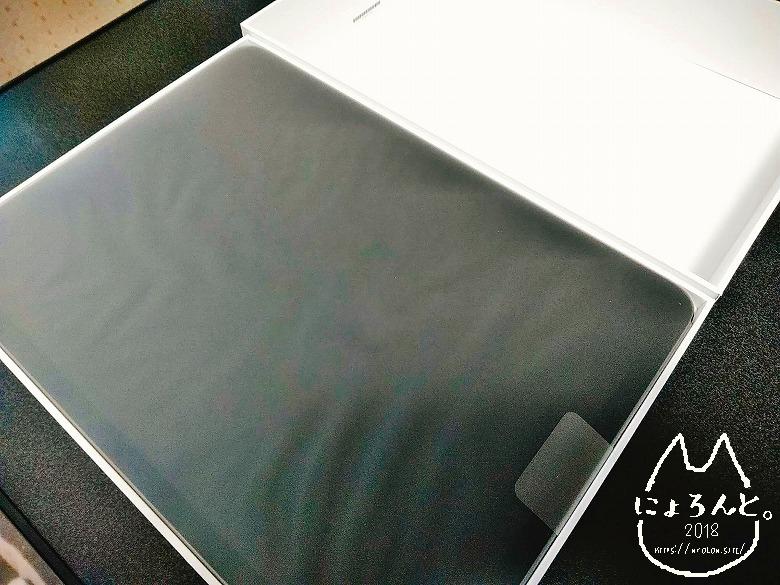 iPad Pro11開封