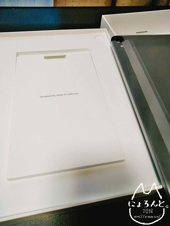 iPad Pro11取説