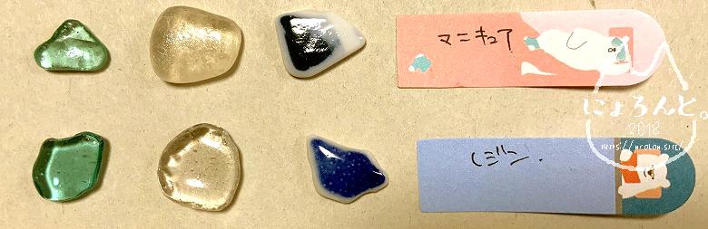 陶片アクセの表面コーティング比較