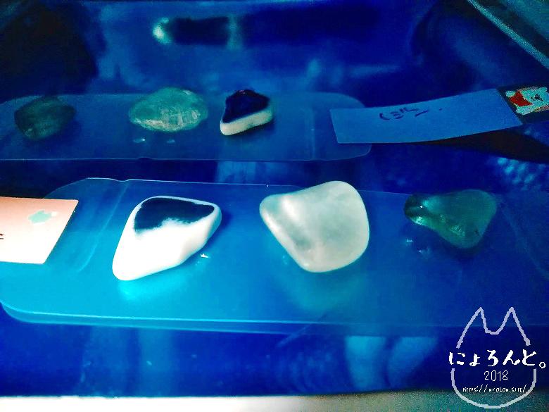 陶片アクセの表面比較・UVライトの中へ