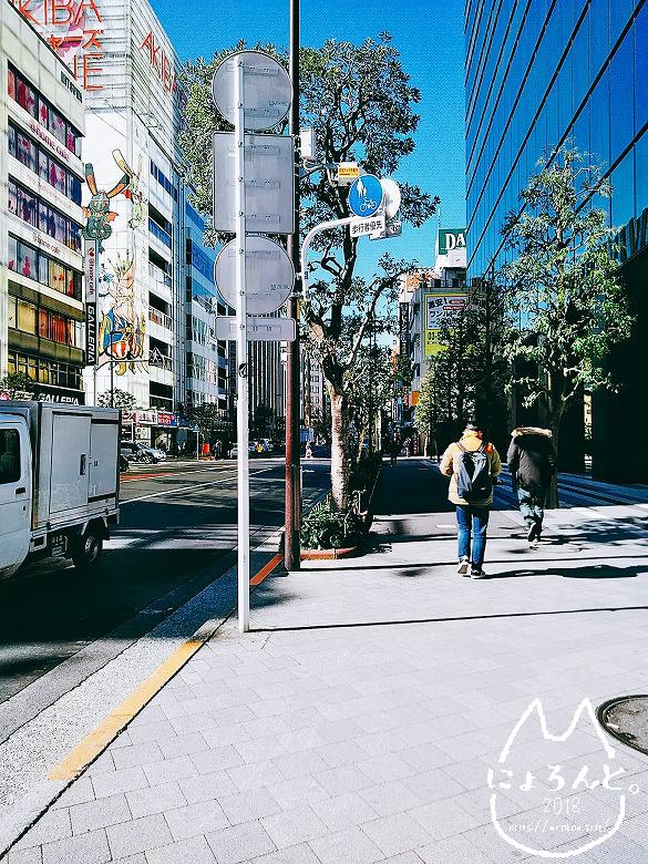 秋葉原駅から神田明神までの道順