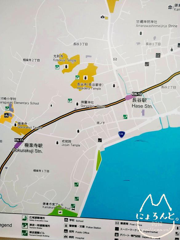 長谷・駅前地図