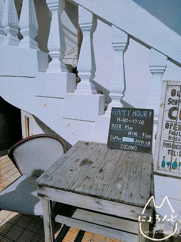 由比ヶ浜の近くのカフェ