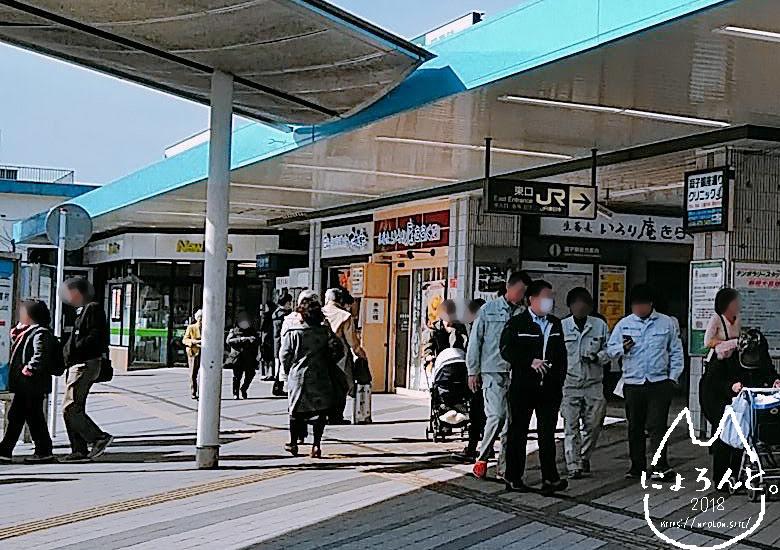 逗子駅前・ニューデイズ