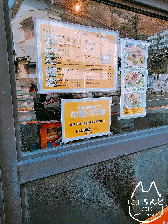 立石海岸バス停のハンバーガーショップ