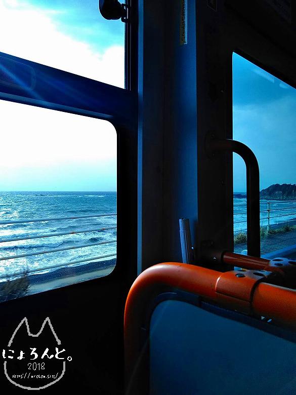 一式海岸・バス