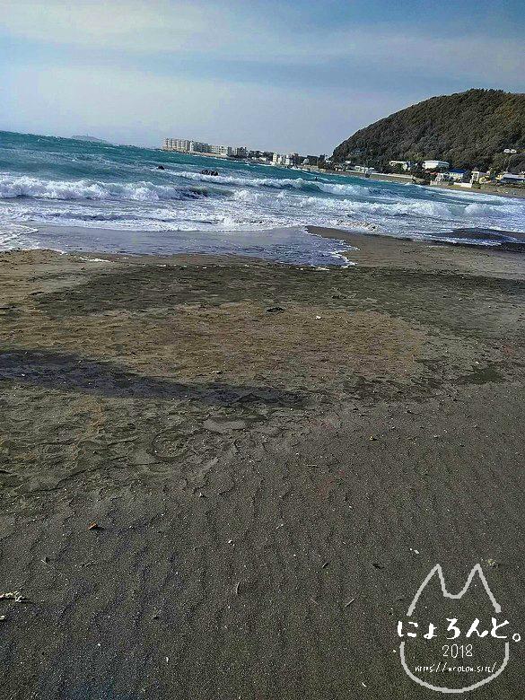 一式海岸の荒々しい波
