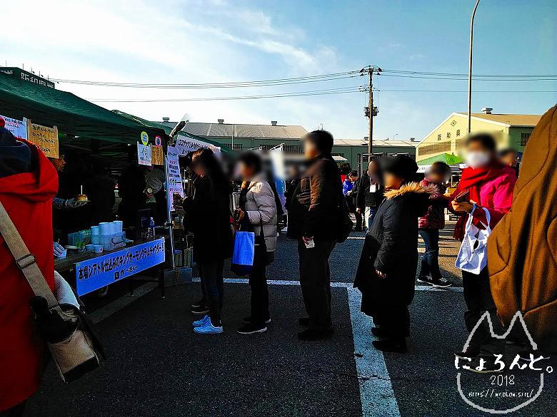 第1回日本クラムチャウダー選手権・列の様子