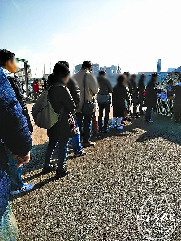 第1回日本クラムチャウダー選手権・貝殻亭