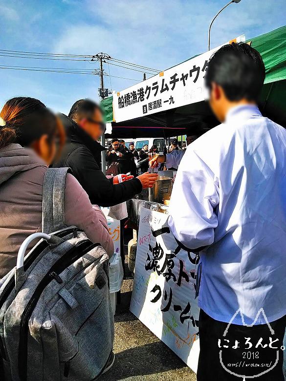 第1回日本クラムチャウダー選手権・会場の様子