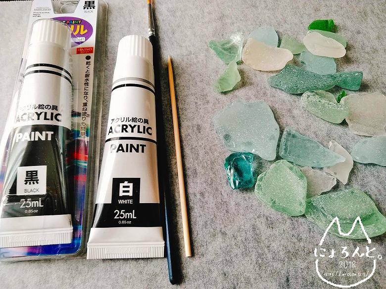 シーグラスにおススメの絵の具比較②アクリル絵の具