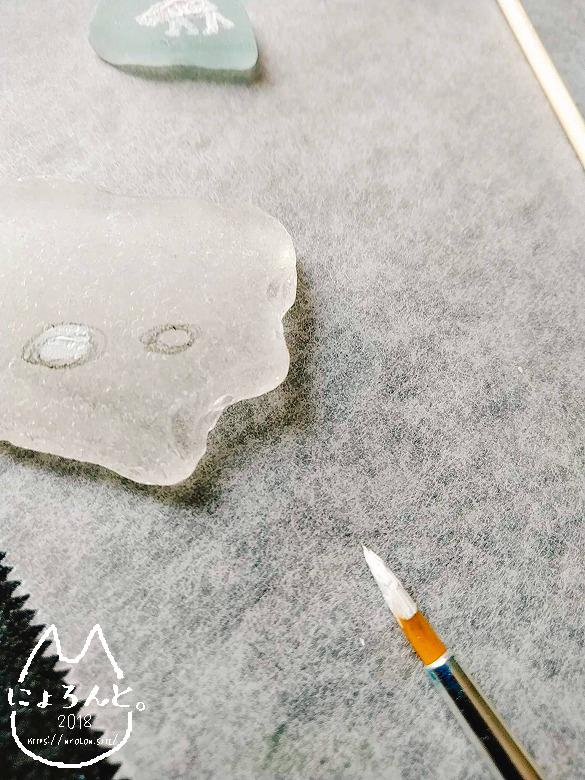 シーグラスにおススメの絵の具比較②アクリル絵の具でホッキョクグマ