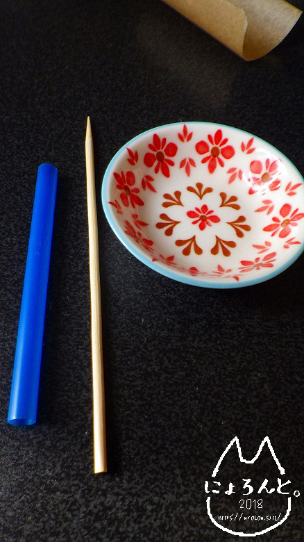 金継ぎの欠け直しに挑戦・豆皿と長楊枝