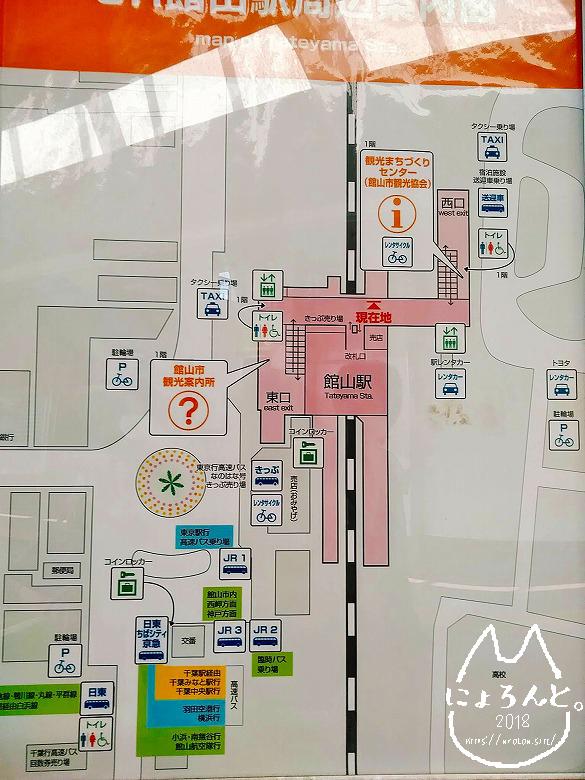 館山駅マップ