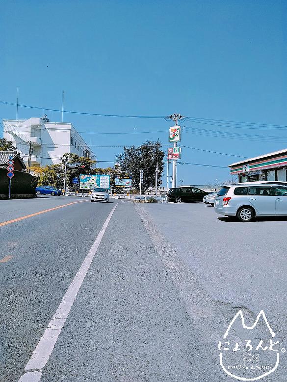 「沖ノ島」最寄りコンビニ