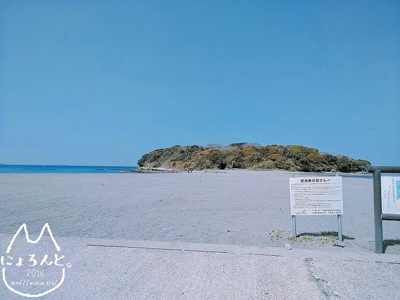 「沖ノ島」到着