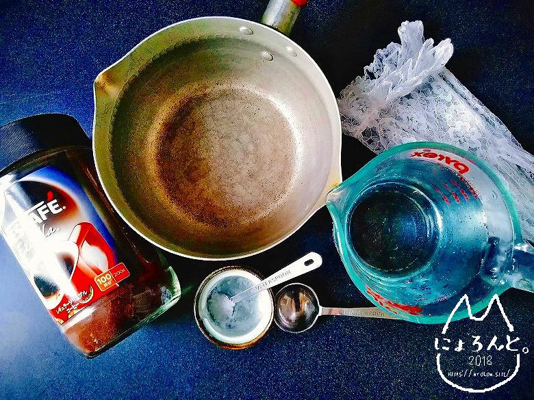 コーヒー染めでレースをアンティーク調に染める・材料