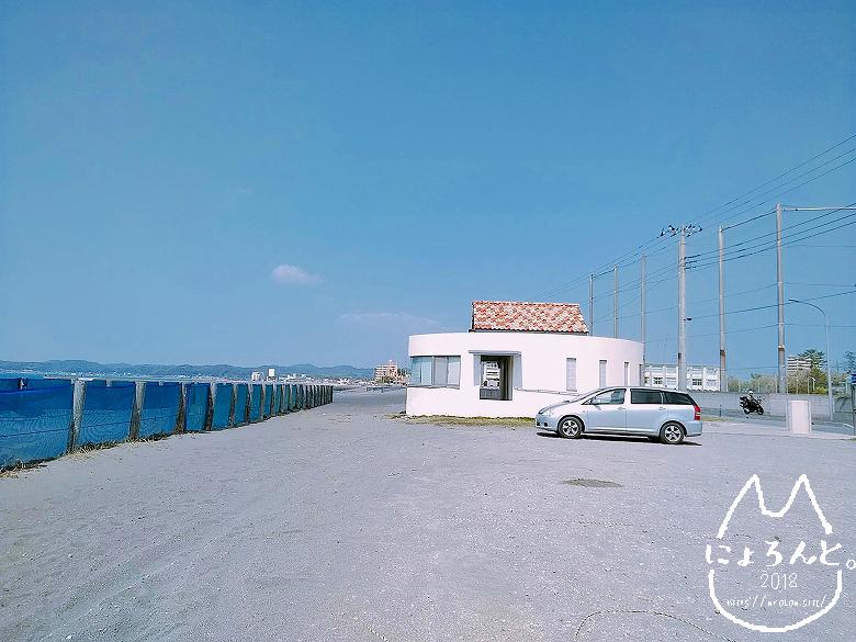 「北条海岸」トイレと駐車場