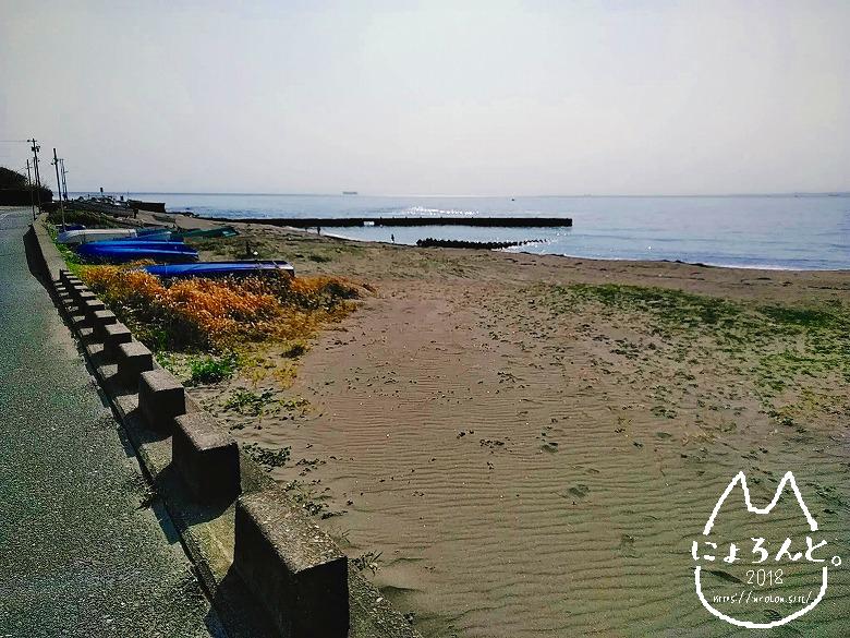 「元名海岸」浜辺