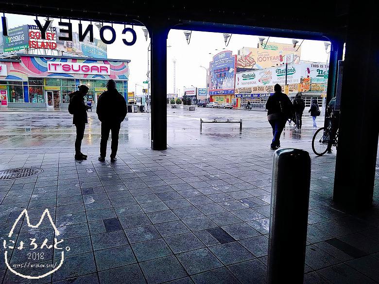 コニーアイランド・スティルウェル・アベニュー駅