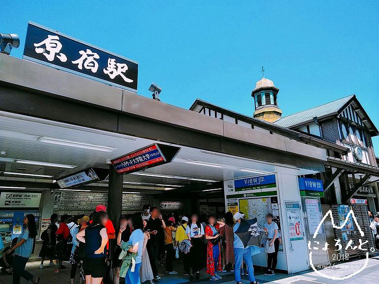 ラオフェス/原宿駅