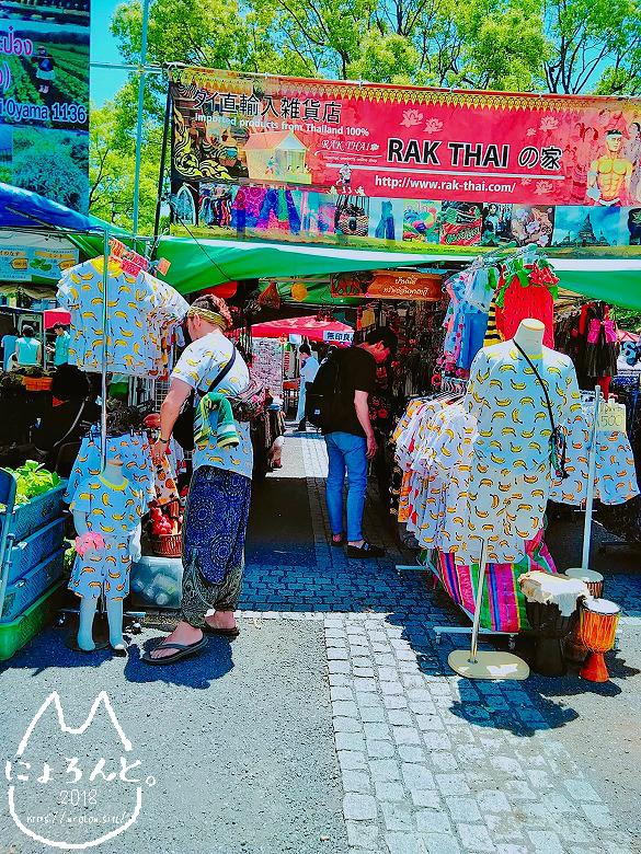 ラオフェス/衣料品