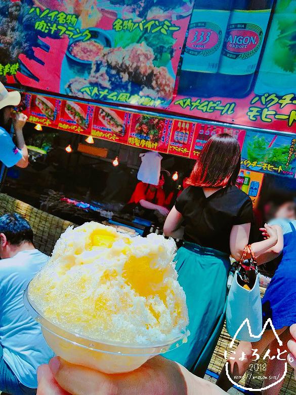 ラオフェス/マンゴーかき氷
