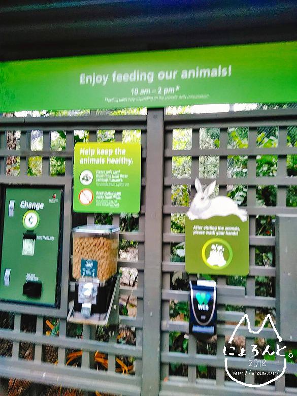 ニューヨーク・セントラルパーク動物園・子供動物園餌自販機