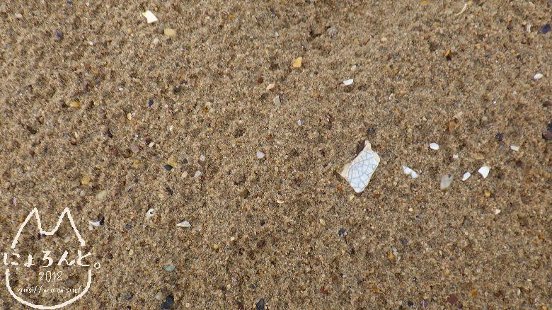 コニーアイランドビーチ・陶片