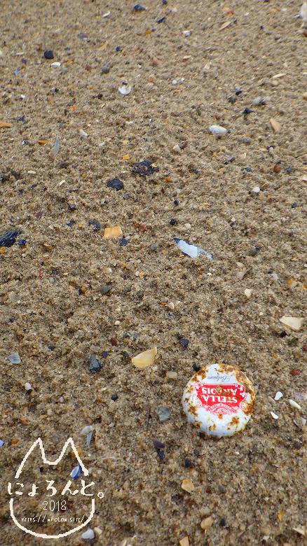 コニーアイランドビーチ・ビール瓶の蓋