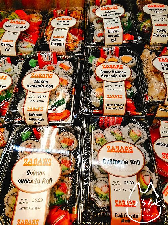 ゼイバーズ/寿司