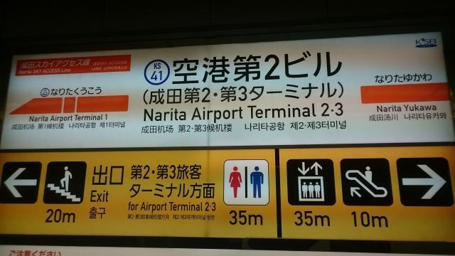 写真AC/第三ターミナル