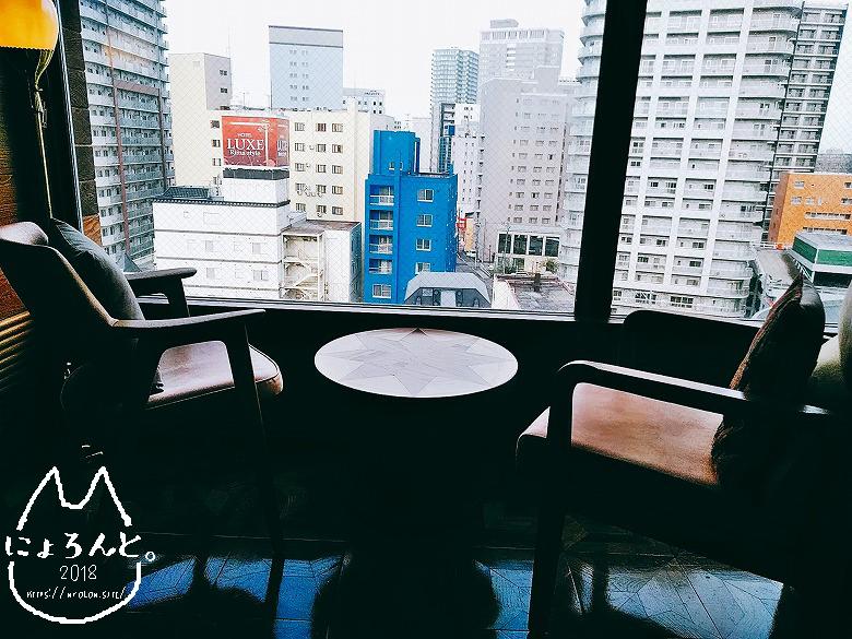ホテルアンワインド札幌/バー
