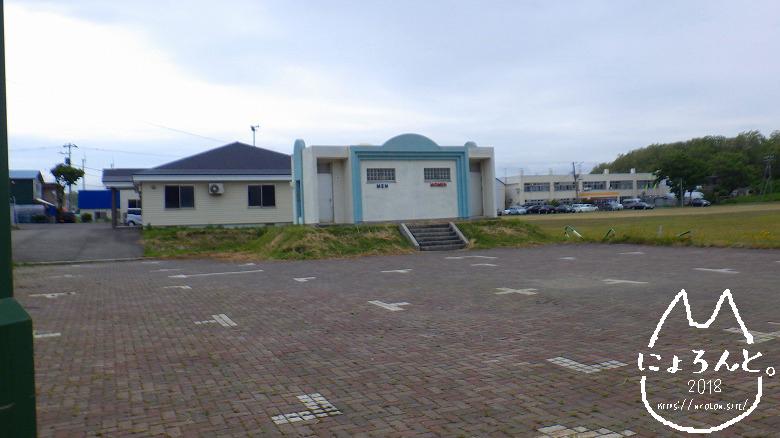 北海道・望来海岸でビーチコーミング/トイレ