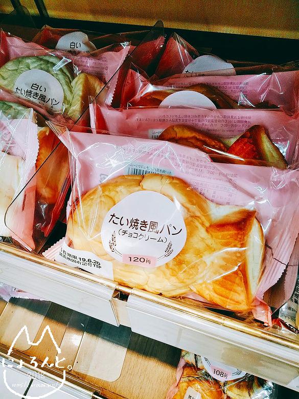 セコマ/たい焼きパン