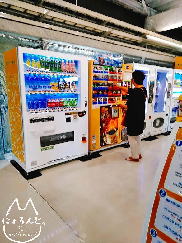 成田→新千歳・LCC/バニラ自販機