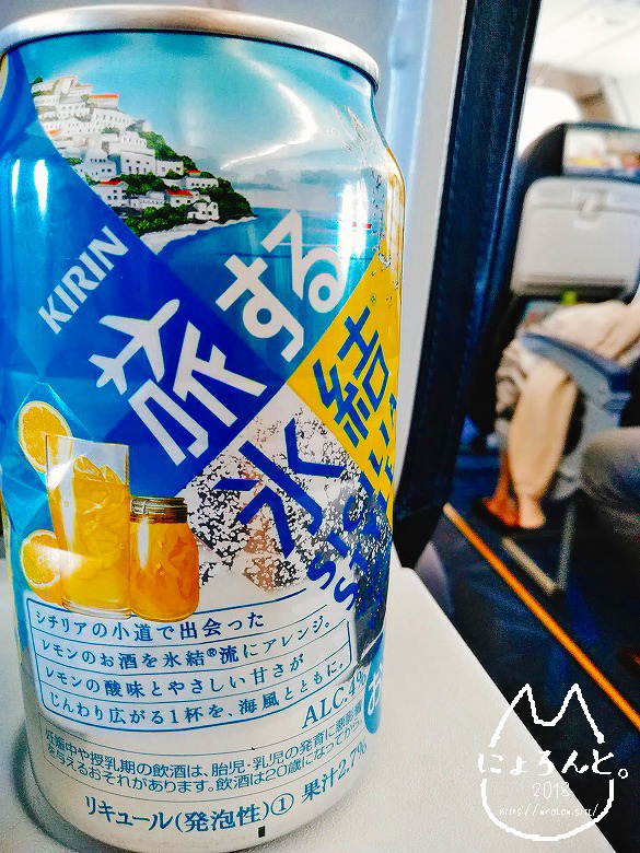 成田→新千歳・LCC/機内販売