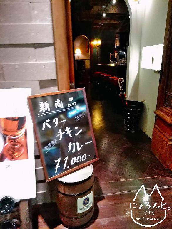札幌のcafe bar Bank/店の外観