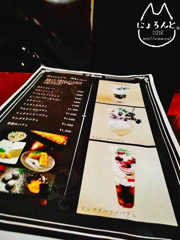 札幌のcafe bar Bank/メニュー表