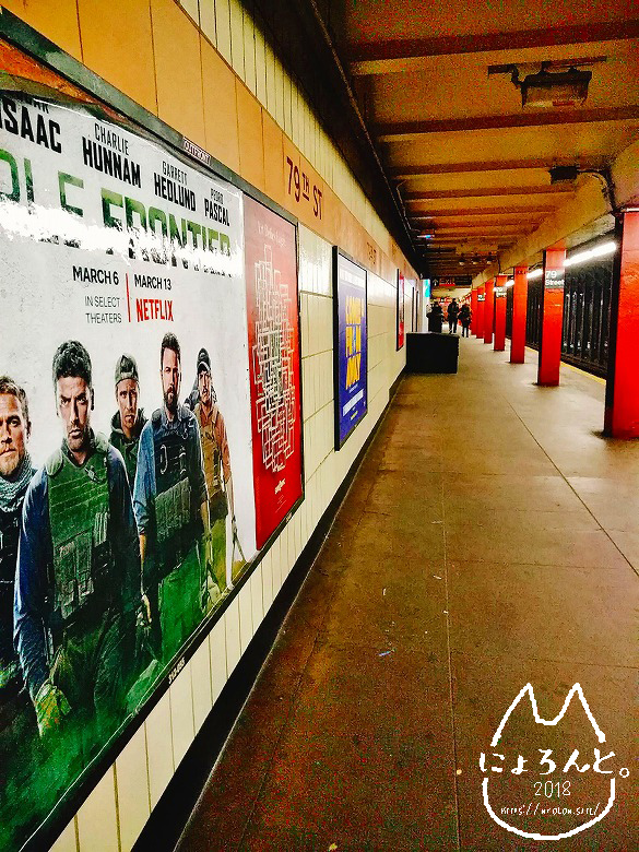 ニューヨーク/地下鉄