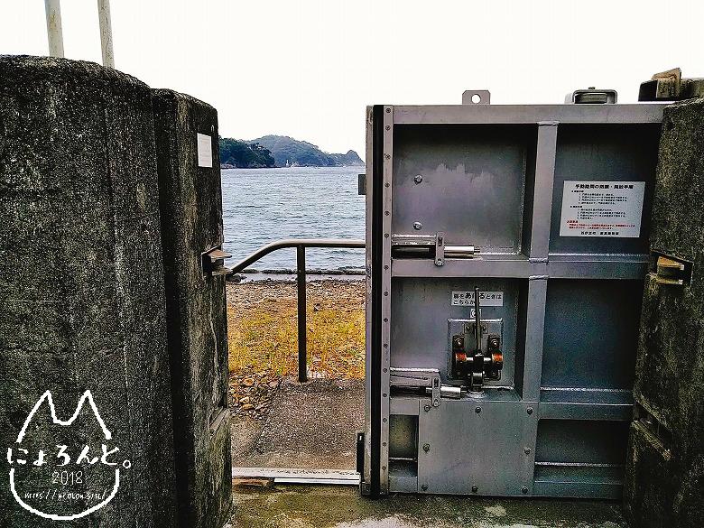 大田子海岸でビーチコーミング/扉