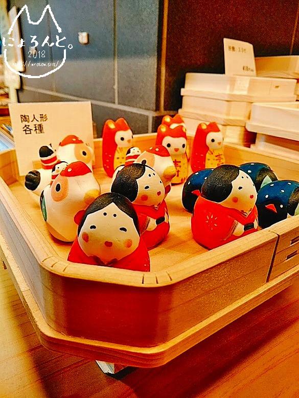 文化交流館・陶人形