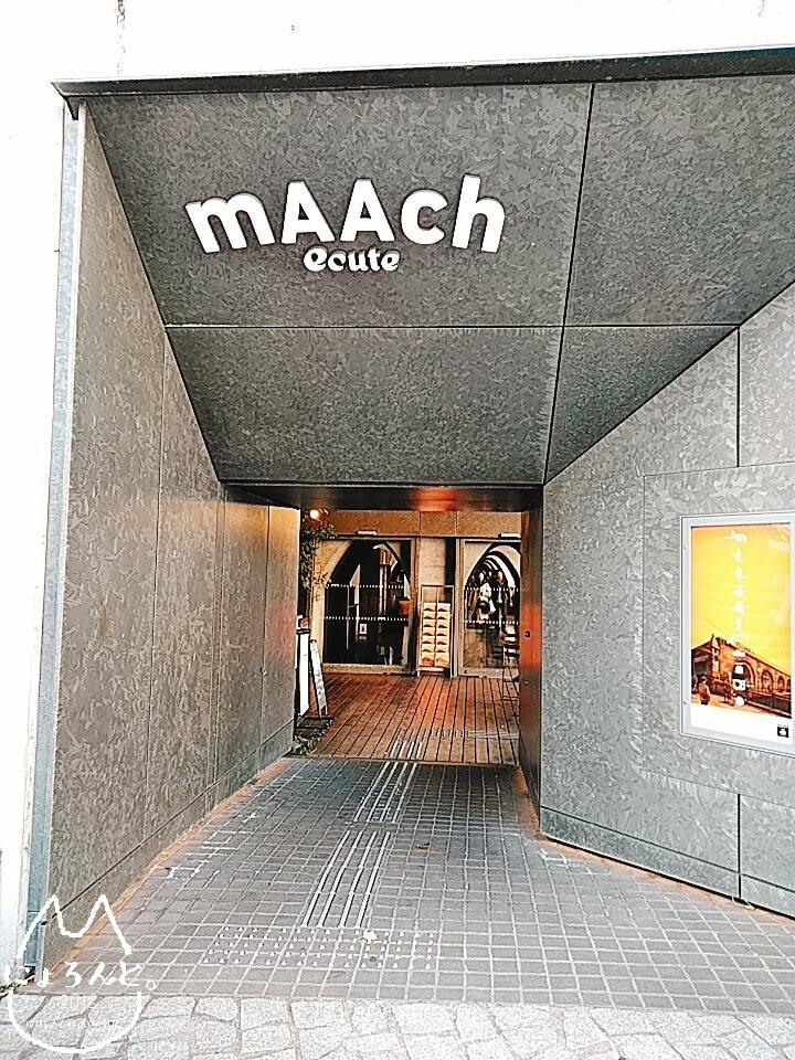 mAAch・入り口