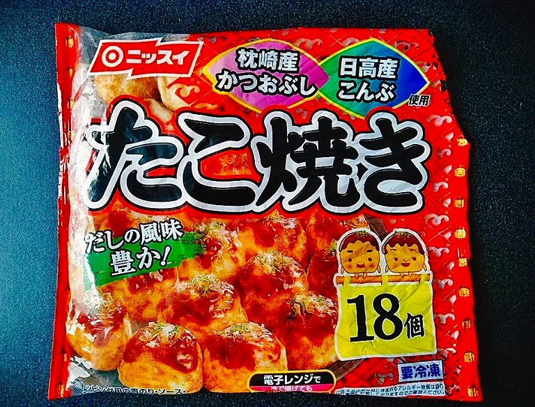 スーパーの冷凍たこ焼き食べ・ニッスイ