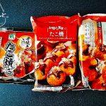 コンビニ冷凍たこ焼き食べ比べ・パッケージ