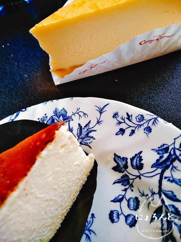 とろけるバスクチーズ
