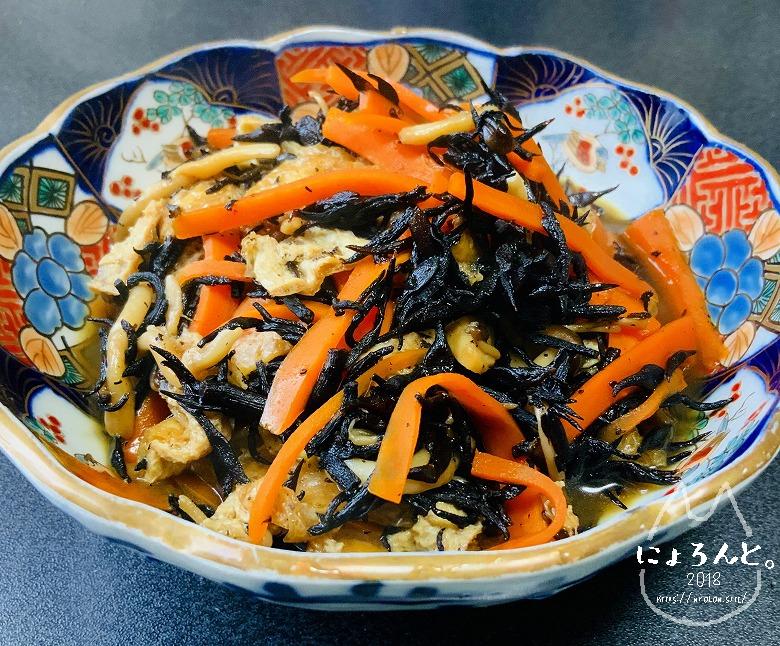 おうちで簡単ストレス軽減薬膳!基本のひじきの煮物レシピ