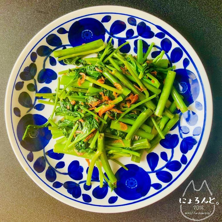バリのソウルフード!チャカンクン(空心菜と干しエビの炒め)レシピ