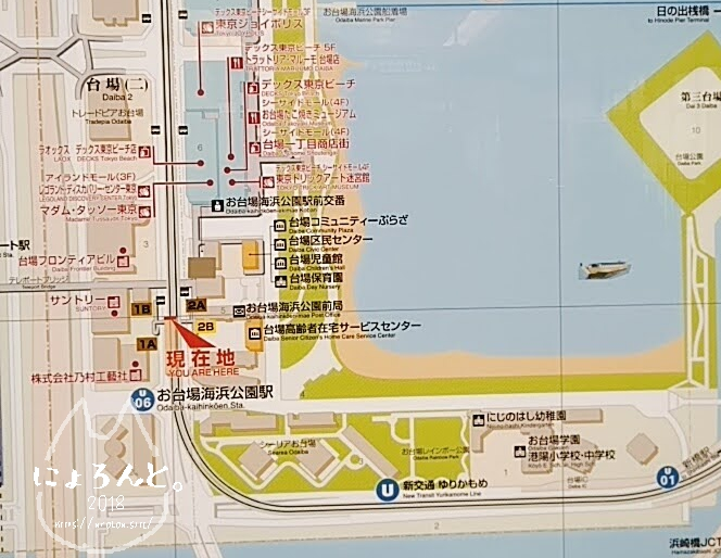 お台場でビーチコーミング/お台場海浜公園駅地図